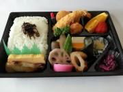 1000円弁当